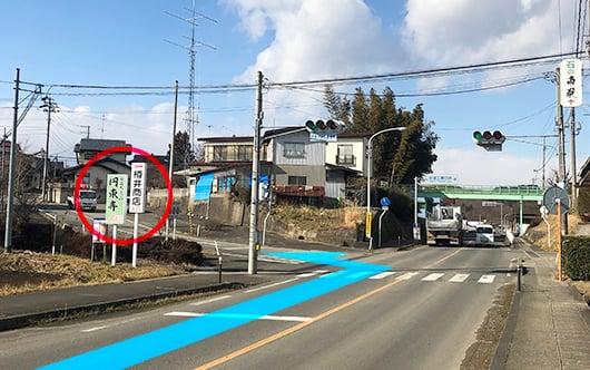 奥州街道(県道114号線)を郡山方面から北上してきた方は円東寺さん・樽井商店さんの看板を目印として左へ。