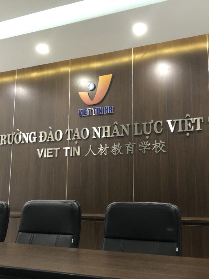 『ベトナム出張』の画像